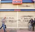 Eurobank sells stake in Turkey