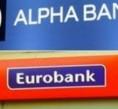 Alpha Bank-Eurobank birleşmesi iptal