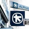 Alpha ve Eurobank birleşmiyor