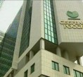 Sberbank'ın karı % 6 arttı