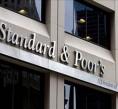 Garanti ilk 100′deki tek Türk bankası