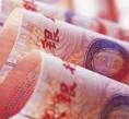 Çin bankalarından rekor kar